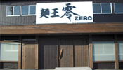 トータルプロデュース 飲食店